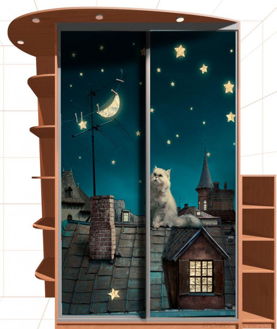 Наклейка на шкаф - Ночная беседа