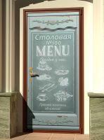 Наклейка на дверь - Столовая 100