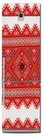 Виниловая наклейка на холодильник - Украинский рушничок.